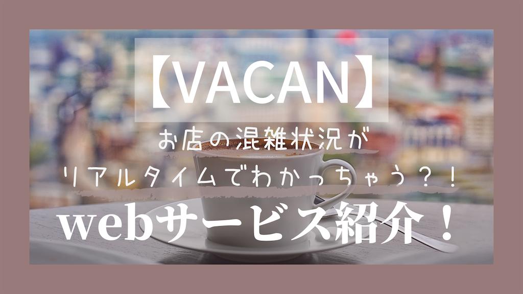 f:id:chihiro-kk:20200620113834p:image