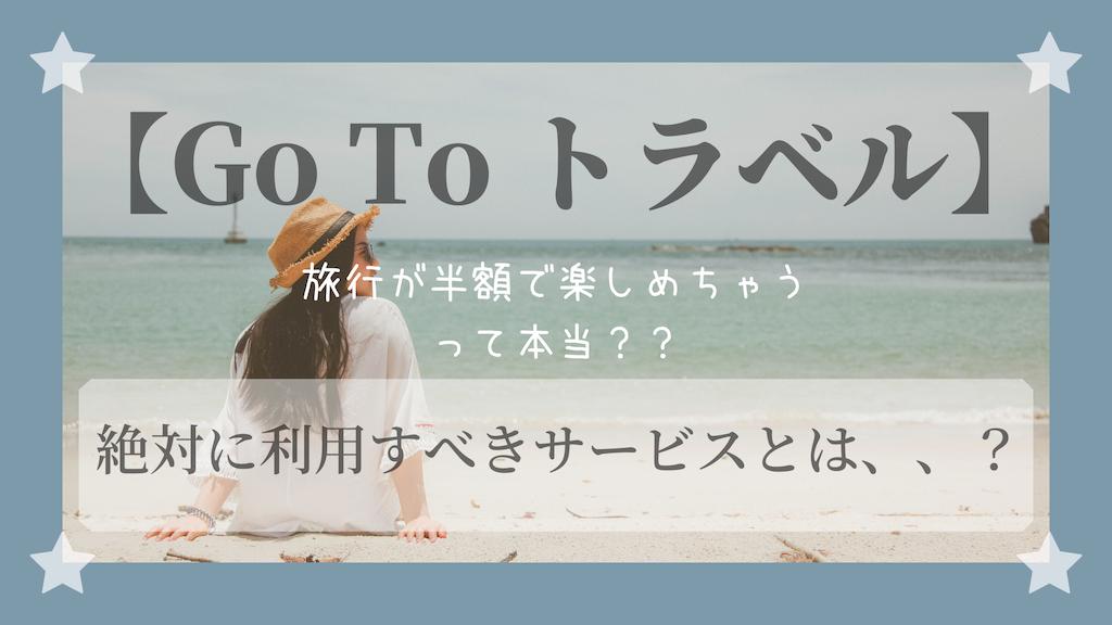f:id:chihiro-kk:20200701184321p:image
