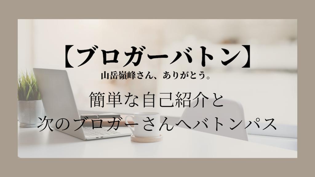 f:id:chihiro-kk:20200711094929p:image