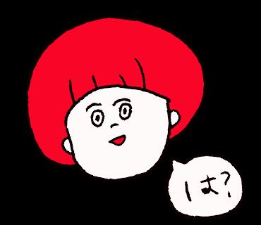 f:id:chihiro-sasaki:20170804030825p:plain