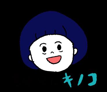 f:id:chihiro-sasaki:20170804031147p:plain