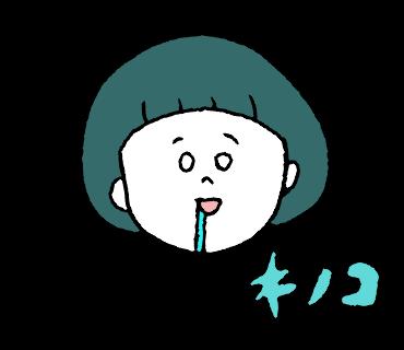 f:id:chihiro-sasaki:20170810134231p:plain