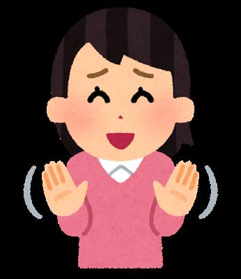 f:id:chihiro-sasaki:20170816192648p:plain
