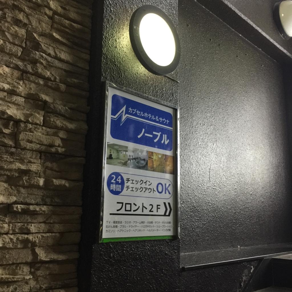 f:id:chihiro-sasaki:20170819221255j:plain