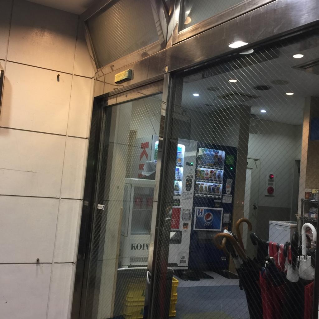 f:id:chihiro-sasaki:20170819221521j:plain