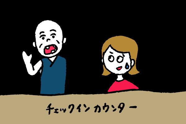 f:id:chihiro-sasaki:20170819222509p:plain