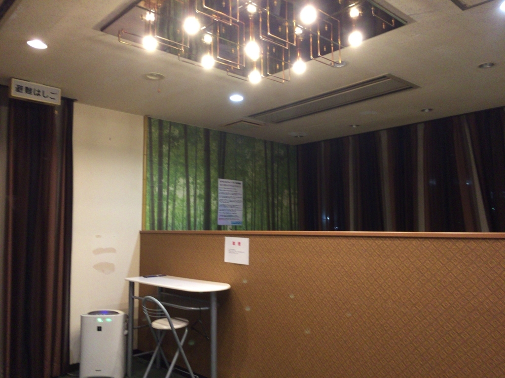 f:id:chihiro-sasaki:20170819223747j:plain