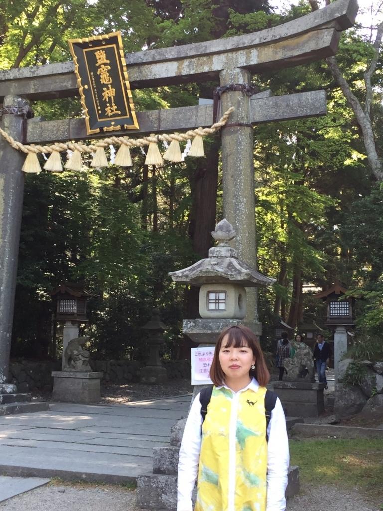 f:id:chihiro-sasaki:20170823114249j:plain