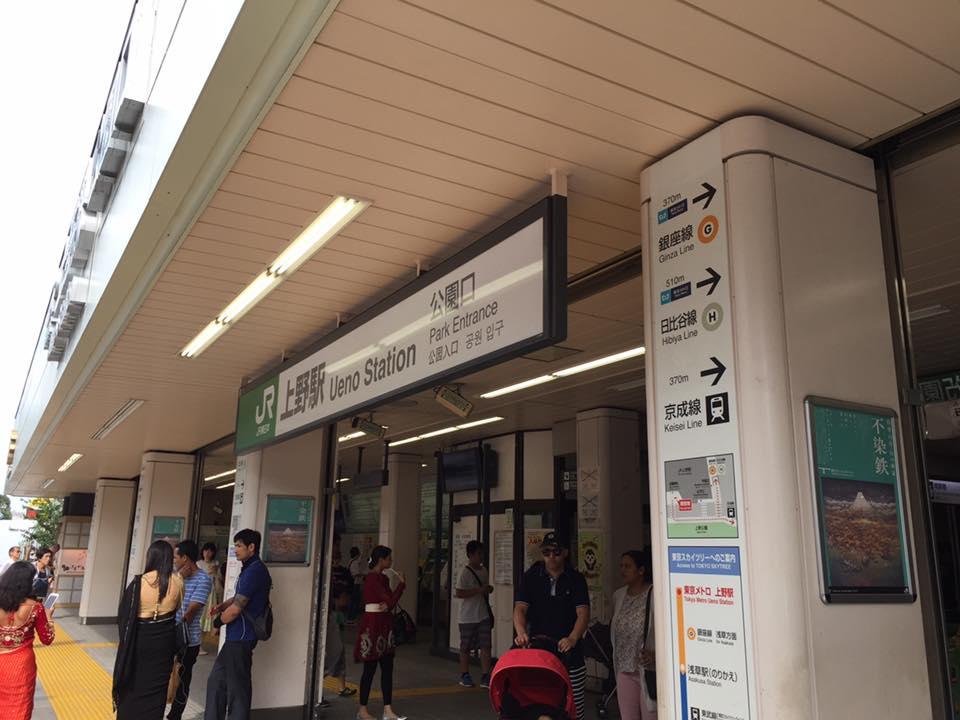 f:id:chihiro-sasaki:20170828152605j:plain