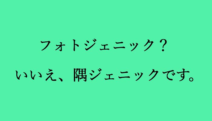 f:id:chihiro-sasaki:20170904115724p:plain