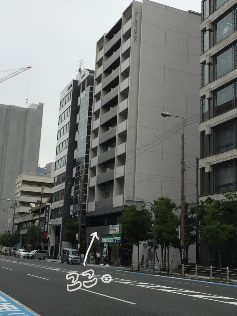 f:id:chihiro-sasaki:20170906161202p:plain