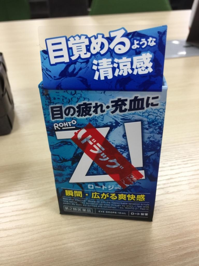 f:id:chihiro-sasaki:20170906162757j:plain