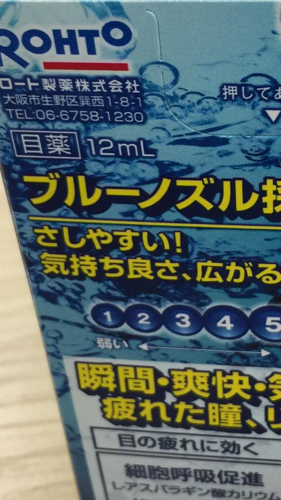 f:id:chihiro-sasaki:20170906162921p:plain