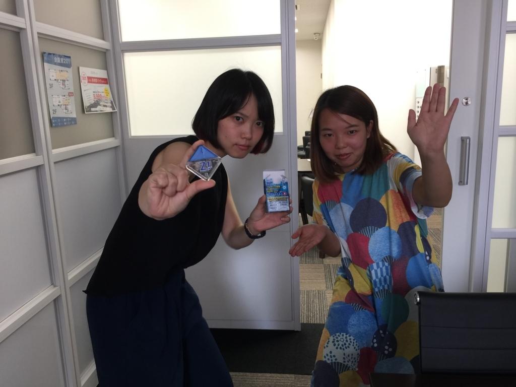 f:id:chihiro-sasaki:20170906164507j:plain