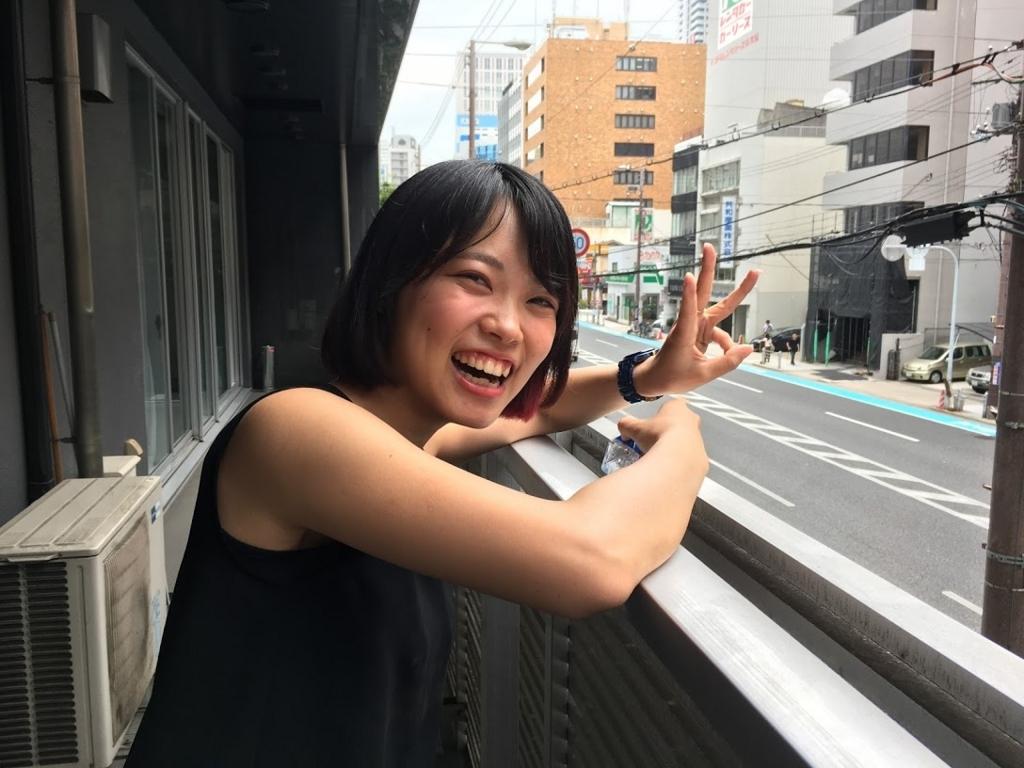 f:id:chihiro-sasaki:20170906171557j:plain