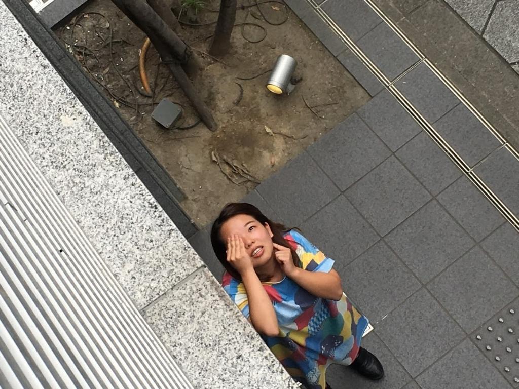 f:id:chihiro-sasaki:20170906171935j:plain