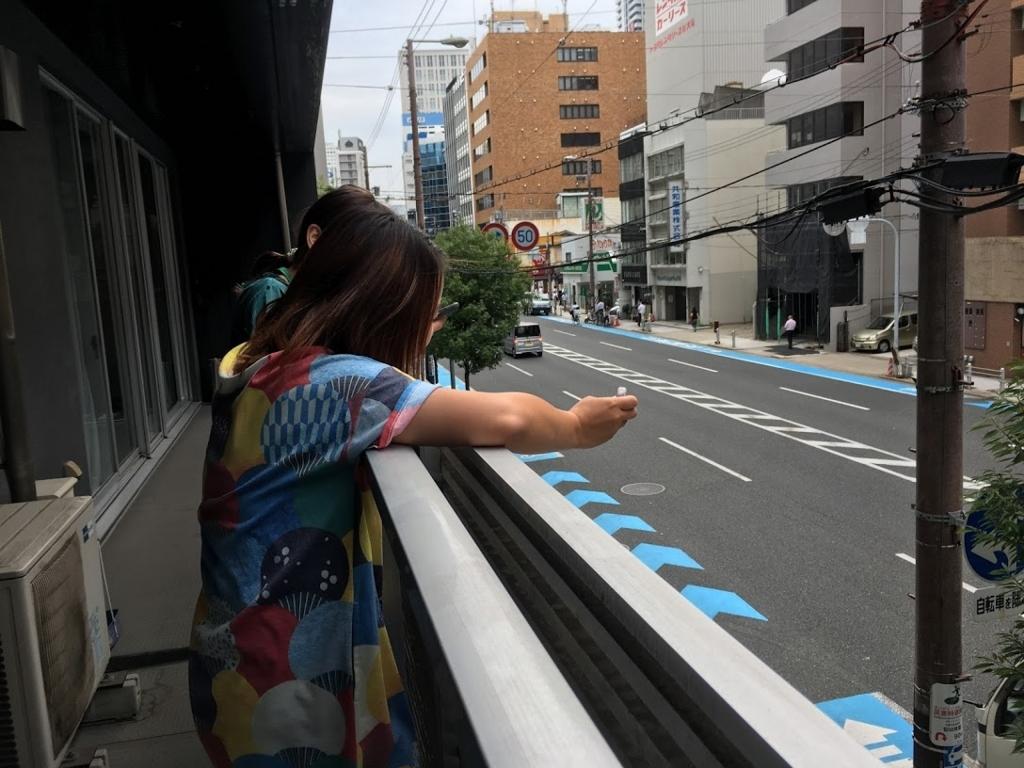 f:id:chihiro-sasaki:20170906172307j:plain