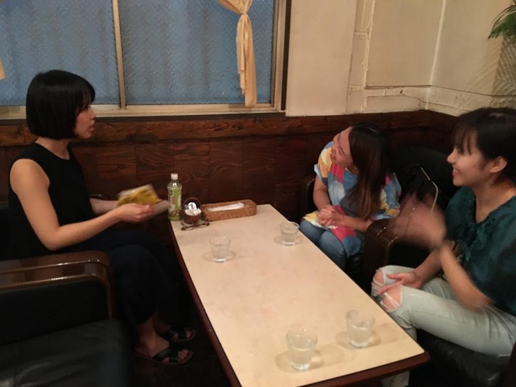 f:id:chihiro-sasaki:20170906175606j:plain