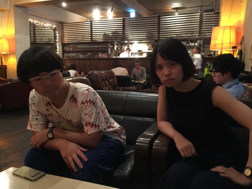f:id:chihiro-sasaki:20170906175900j:plain