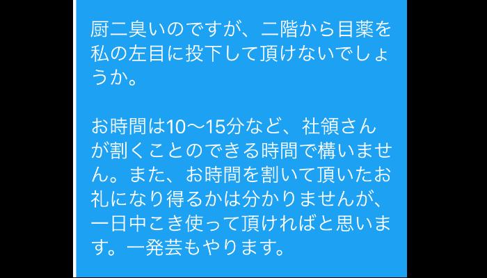 f:id:chihiro-sasaki:20170906181442p:plain