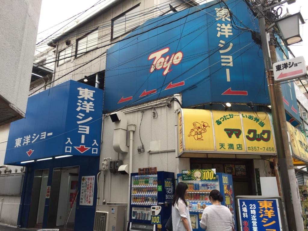 f:id:chihiro-sasaki:20170907143717j:plain