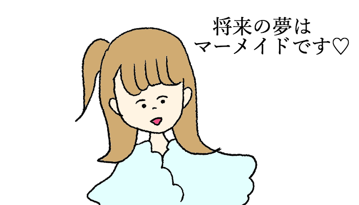 f:id:chihiro-sasaki:20170907150218p:plain