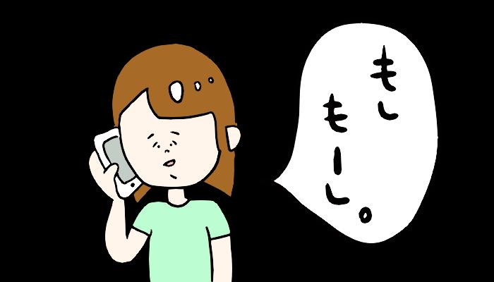 f:id:chihiro-sasaki:20170909115403p:plain