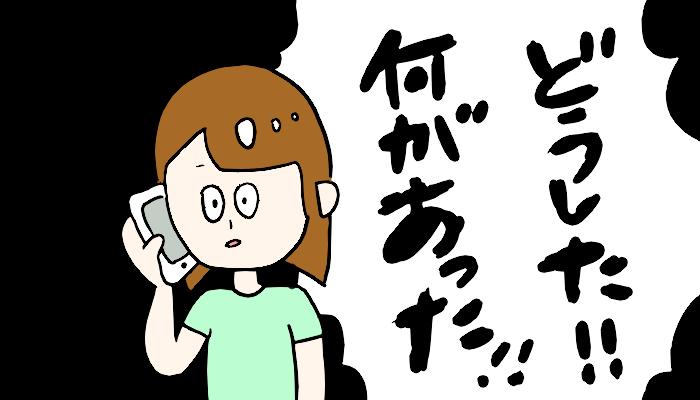 f:id:chihiro-sasaki:20170909115406p:plain
