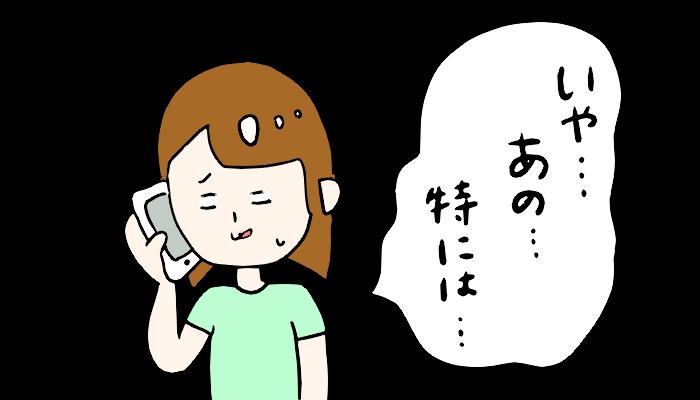 f:id:chihiro-sasaki:20170909115408p:plain
