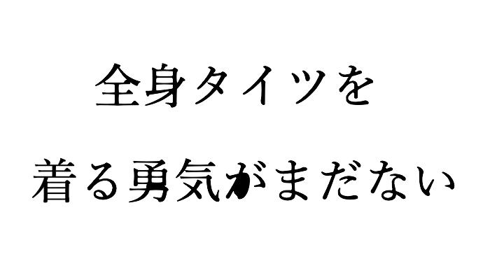 f:id:chihiro-sasaki:20170911104619p:plain