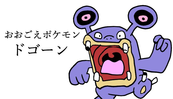 f:id:chihiro-sasaki:20170912124759p:plain