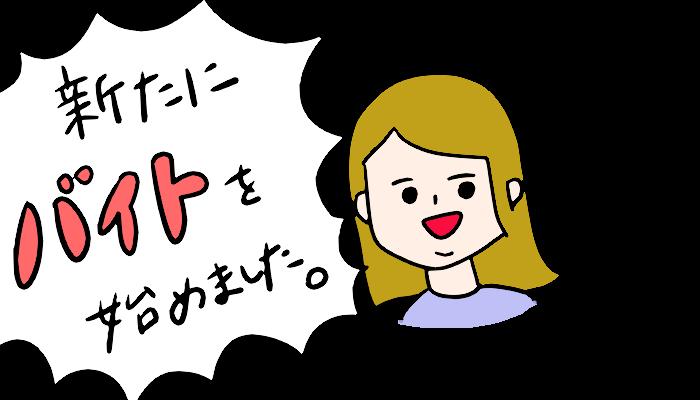 f:id:chihiro-sasaki:20170913222550p:plain