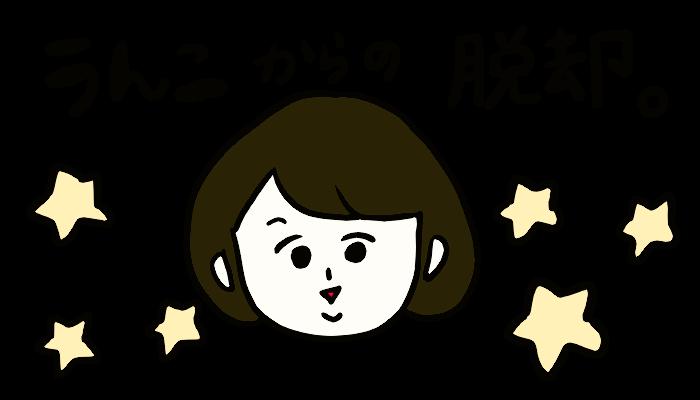 f:id:chihiro-sasaki:20170913235239p:plain