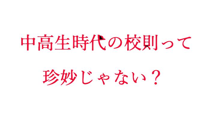 f:id:chihiro-sasaki:20170914123614p:plain