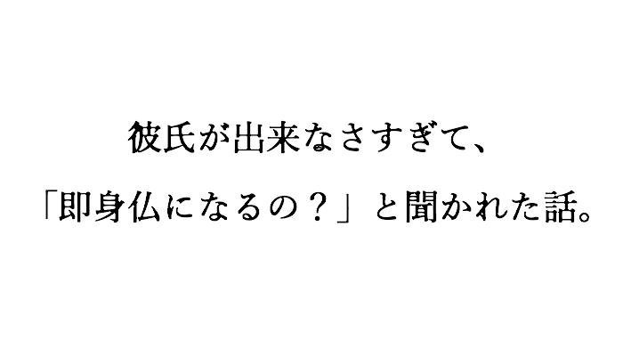 f:id:chihiro-sasaki:20170915135727p:plain