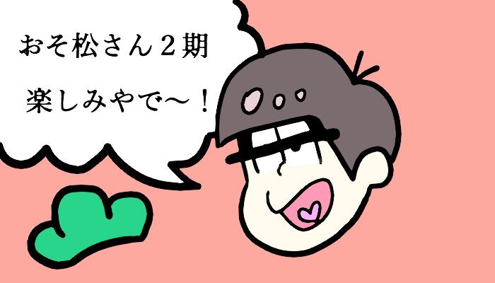 f:id:chihiro-sasaki:20170917152358p:plain