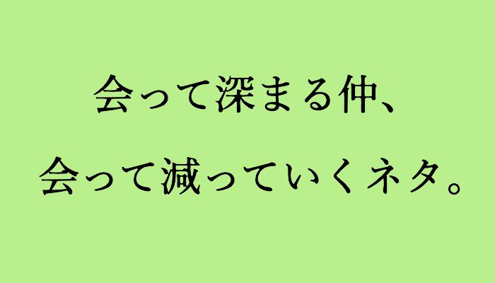 f:id:chihiro-sasaki:20170918210133p:plain