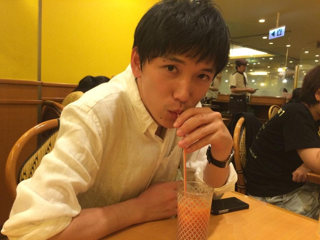f:id:chihiro-sasaki:20170921133255j:plain