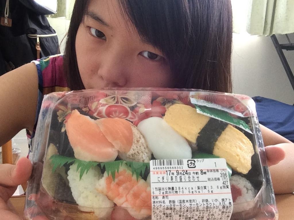f:id:chihiro-sasaki:20170923183553j:plain