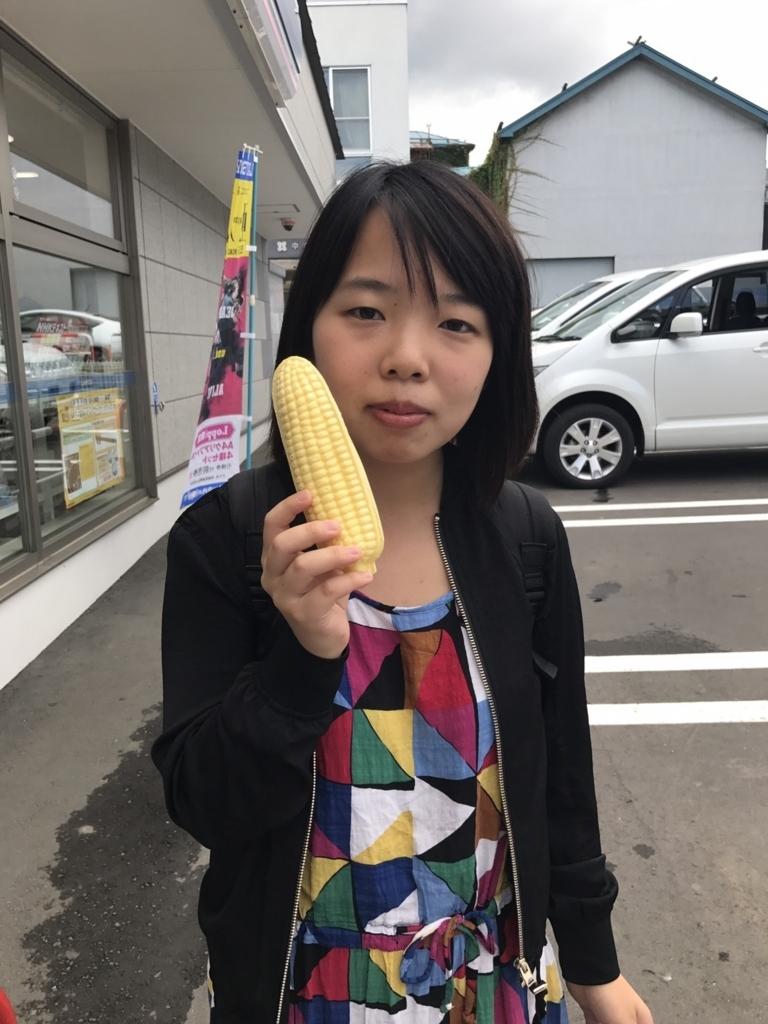 f:id:chihiro-sasaki:20170929134827j:plain