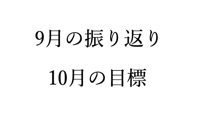 f:id:chihiro-sasaki:20171001190126p:plain
