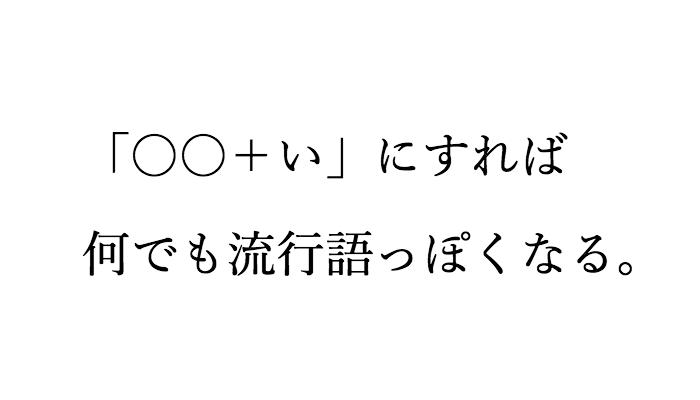 f:id:chihiro-sasaki:20171005152247p:plain