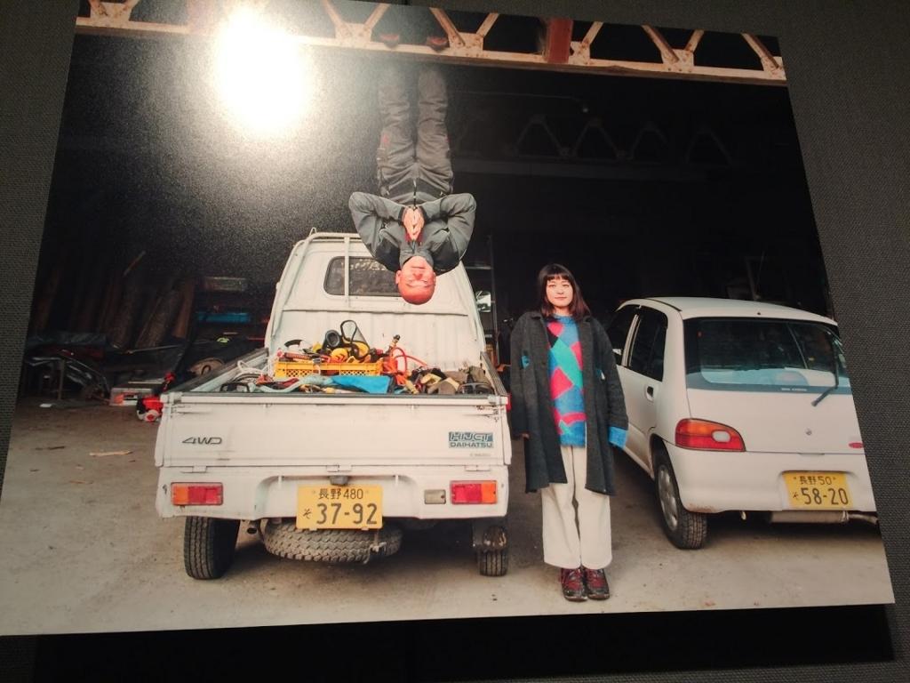 f:id:chihiro-sasaki:20171006225733j:plain