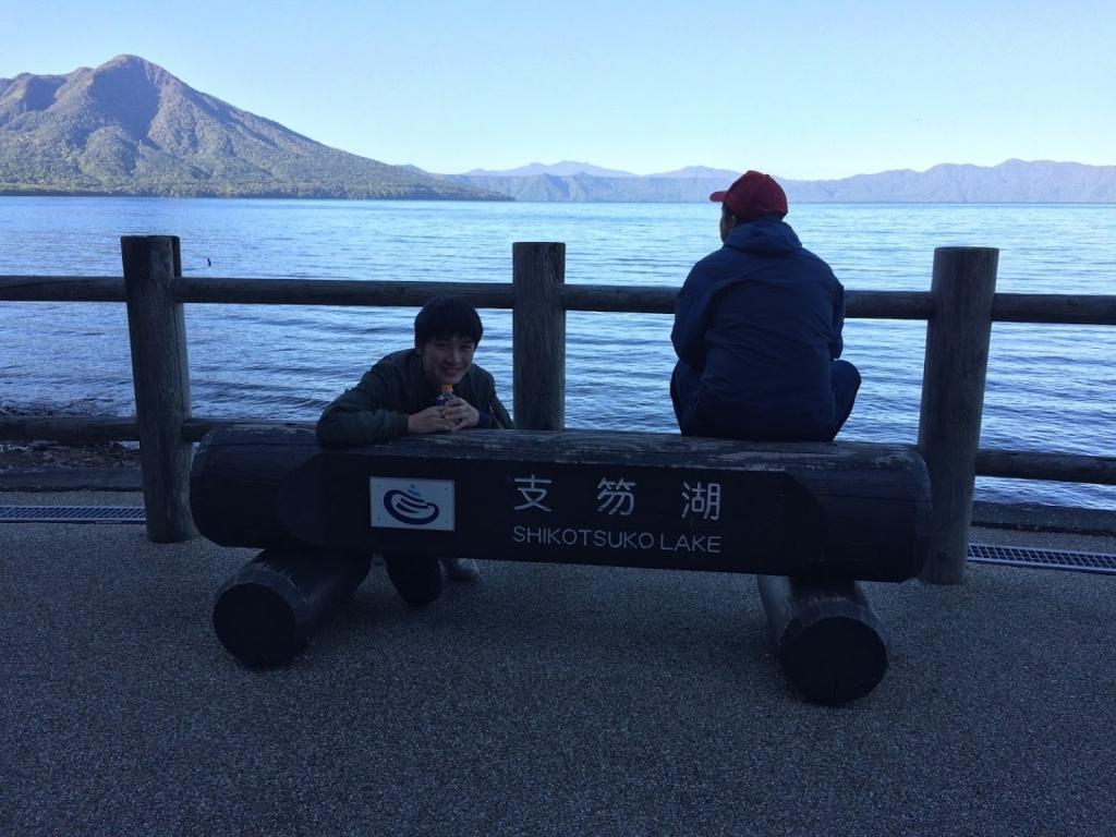 f:id:chihiro-sasaki:20171009111227j:plain
