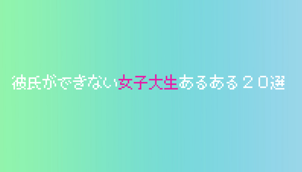 f:id:chihiro-sasaki:20171011225707j:plain