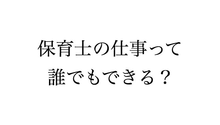 f:id:chihiro-sasaki:20171015165028p:plain