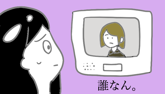 f:id:chihiro-sasaki:20171018230005p:plain