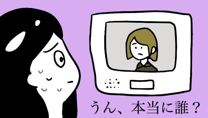 f:id:chihiro-sasaki:20171018230855p:plain