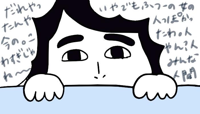 f:id:chihiro-sasaki:20171018231420p:plain