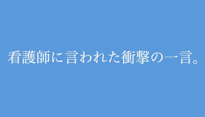 f:id:chihiro-sasaki:20171019130450p:plain
